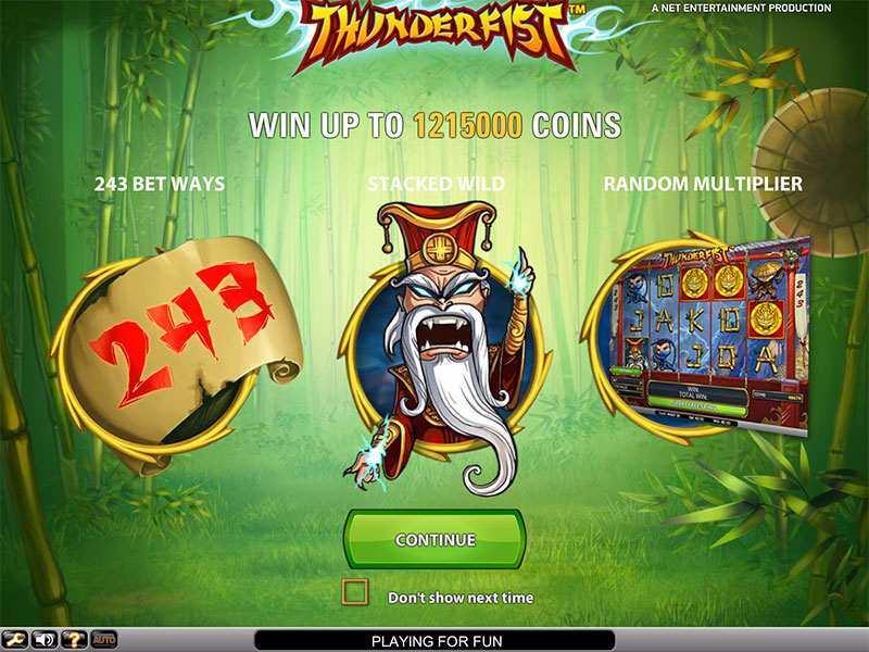 Play Thunderfist Slot